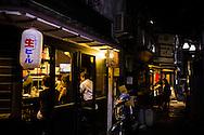 Bars in Tokyo, Japan