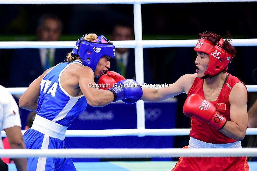MOSSELY Estelle (fra - bleu) vs YIN Junhua (chn - rouge) - finale femme poids leger 57/60kg