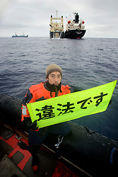 SOUTHERN OCEAN ESPERANZA 22JAN08 - Greenpeace Japan campaigner Sakyo Noda declares the Japanese whaling fleet supply vessel Oriental Bluebird illegal as she refuels the fleet's factory ship Nisshin Maru in the Southern Ocean Whale Sanctuary. The Panama-registered Oriental Bluebird is illegally operating as part of the whaling fleet in Antarctic waters...jre/Photo by Jiri Rezac..© Jiri Rezac 2008..Contact: +44 (0) 7050 110 417.Mobile:  +44 (0) 7801 337 683.Office:  +44 (0) 20 8968 9635..Email:   jiri@jirirezac.com.Web:    www.jirirezac.com..© All images Jiri Rezac 2008 - All rights reserved.