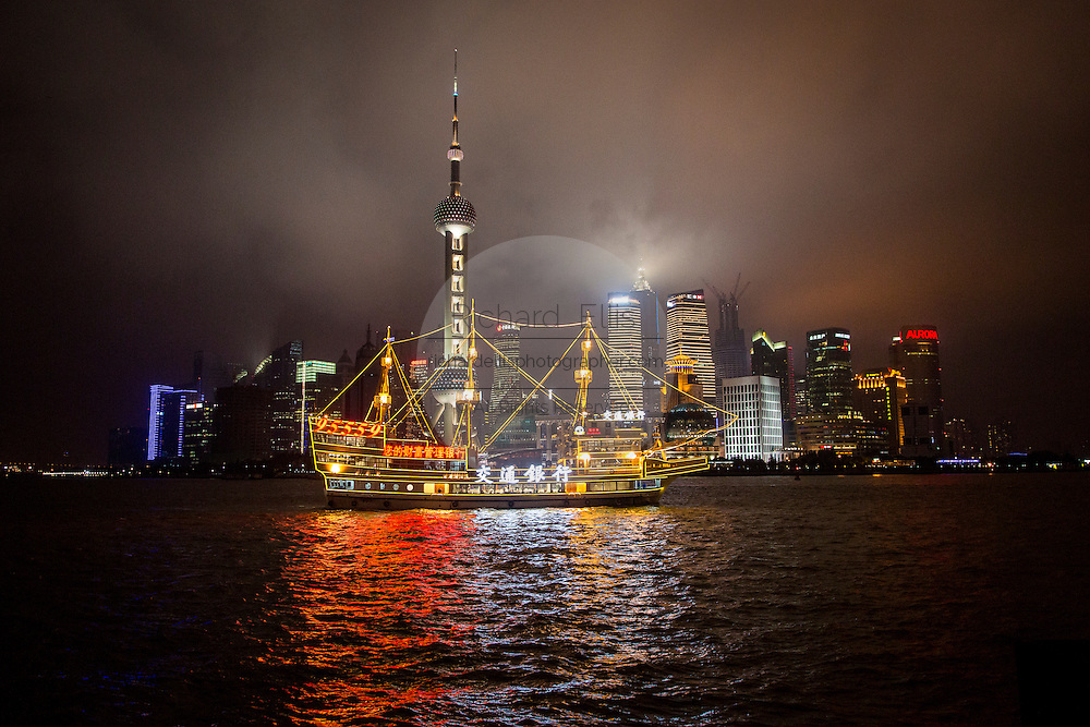 Night view of the skyline of Lujiazui Shanghai, China