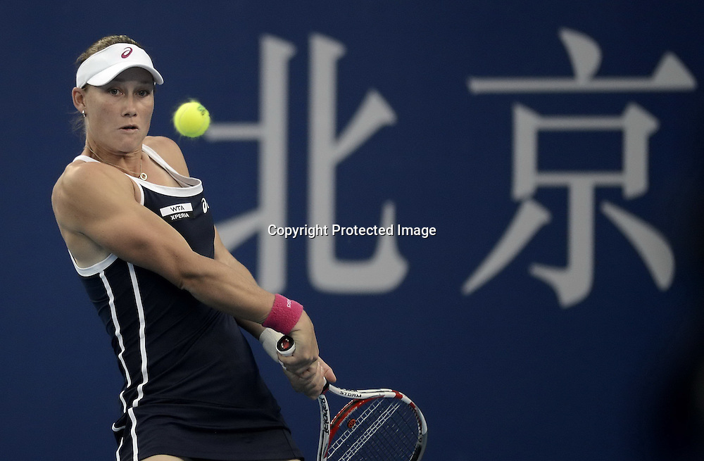 Oct 02, 2012; Beijing, CHINA; Julia Goerges of Germany defeats Samantha Stosur of Australia 2:1 during the Day 4 of China Open at the China National Tennis Center.