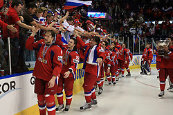 Russian celebrating at  ice-hockey game Canada vs Russia at finals of IIHF WC 2008 in Quebec City,  on May 18, 2008, in Colisee Pepsi, Quebec City, Quebec, Canada. Win of Russia 5:4. (Photo by Vid Ponikvar / Sportal Images)