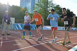 FFSA Championnats De France Athletisme, Nantes, France