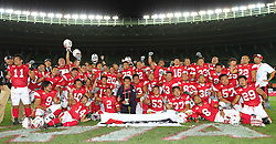 15.07.2011, Ernst Happel Stadion, Wien, AUT, American Football WM 2011, Japan (JAP) vs Mexico (MEX), im Bild team japan celebrates their win // during the American Football World Championship 2011 game, Japan vs Mexico, at Ernst Happel Stadion, Wien, 2011-07-15, EXPA Pictures © 2011, PhotoCredit: EXPA/ T. Haumer