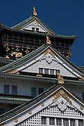 Osaka Castle first built in 1583, this current incarnation made of concrete was built in 1997.