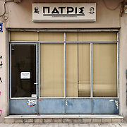"The closed office of newspaper ""Patris"" - homeland in Thessalonikis Str,  Heraklion, Crete. Th newspaper is till open but moved to new offices."