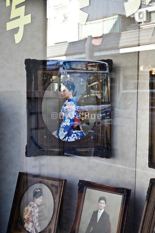 window display at the Enomoto portrait studio and photo store in Yokosuka Japan