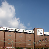 The Yamazaki Distillery in Yamazaki, Osaka Prefecture, Japan, November 6, 2015. Gary He/DRAMBOX MEDIA LIBRARY