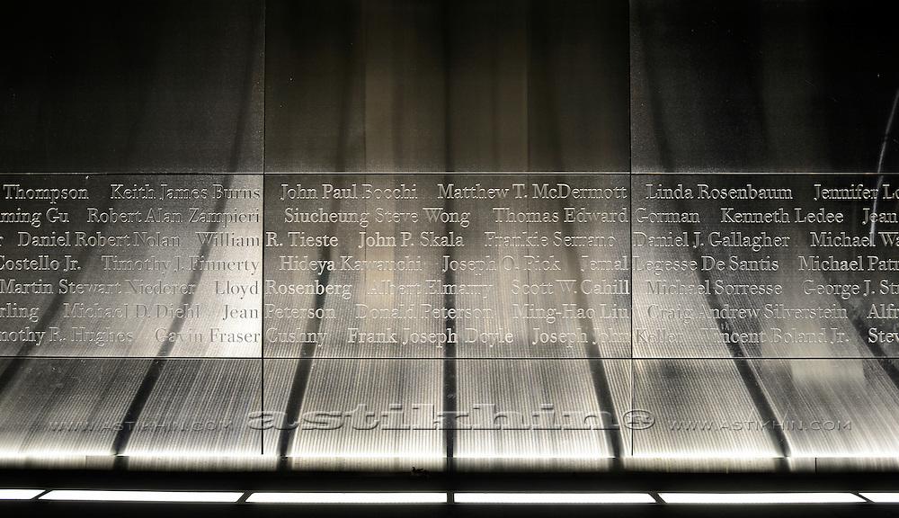 Fragment of Memorial in Liberty State Park, NJ at night.