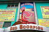 Peking - Paris Book. Almaty Red Scorpion