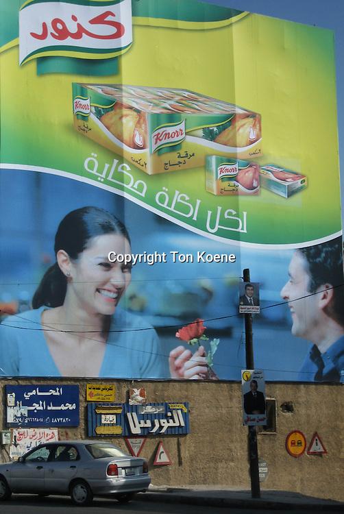 Knorr add in Amman, Jordan