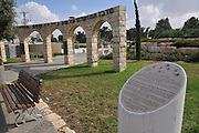 Beer Sheva Park