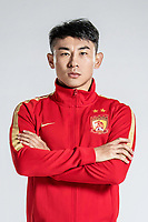 **EXCLUSIVE**Portrait of Chinese soccer player Yu Hanchao of Guangzhou Evergrande Taobao F.C. for the 2018 Chinese Football Association Super League, in Guangzhou city, south China's Guangdong province, 8 February 2018.