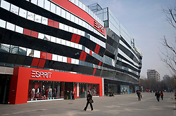 New flagship store for Esprit in Sanlitun district of Beijing China 2009