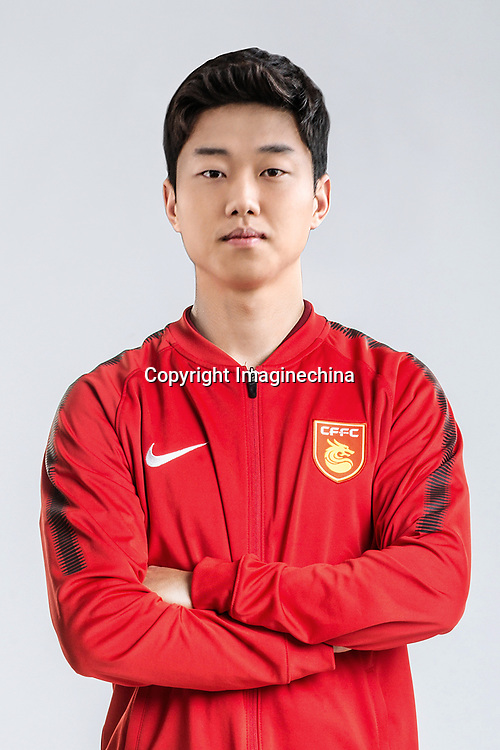 **EXCLUSIVE**Portrait of Chinese soccer player Gao Zhunyi of Hebei China Fortune F.C. for the 2018 Chinese Football Association Super League, in Marbella, Spain, 26 January 2018.