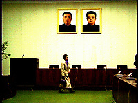 NR00090/conference room at people's Palace of Culture, september 2000
