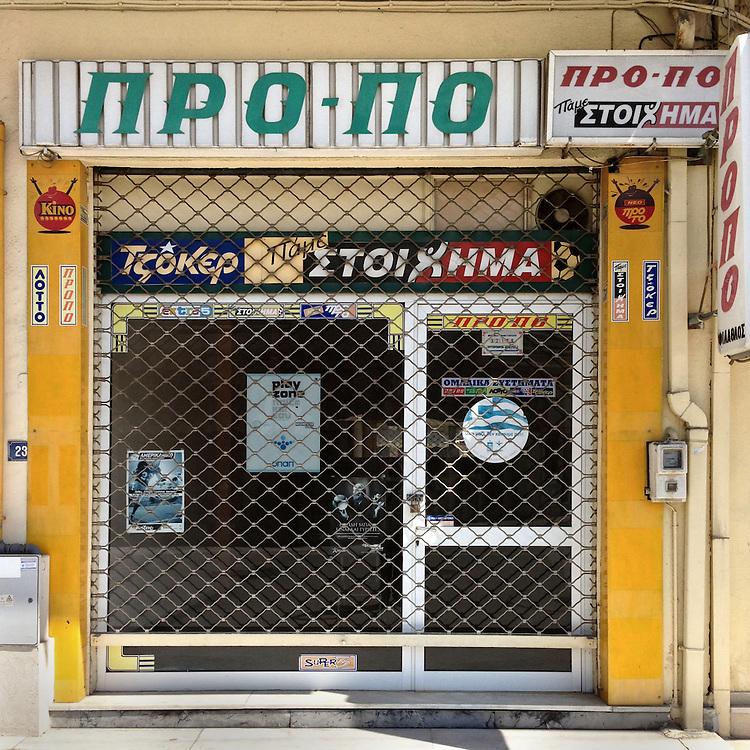 A closed down betting shop in Iasonos Str, Volos.