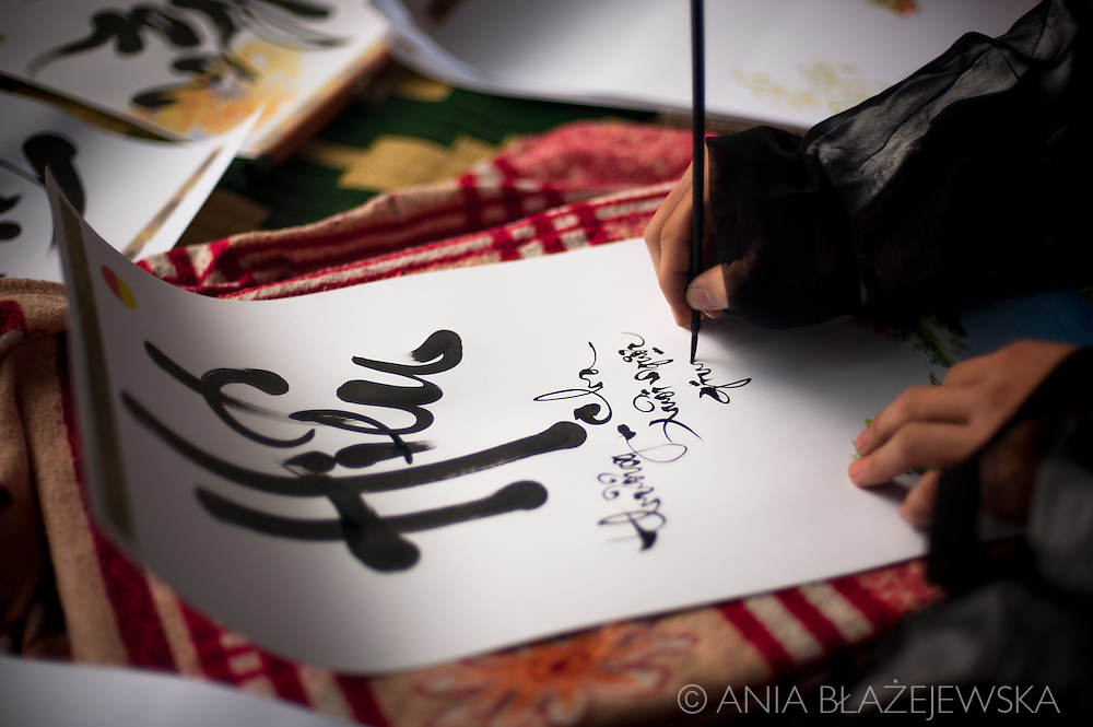 Vietnam, Hanoi. Old art of caligraphy.