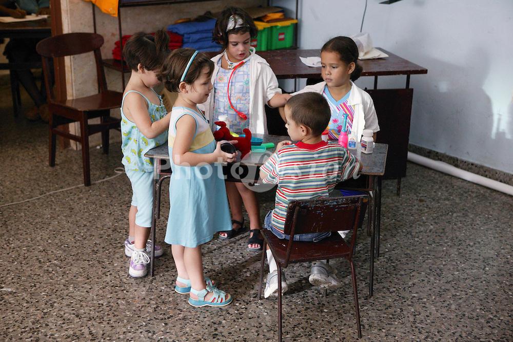 Children in Havana nursery school,