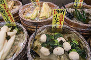 Japanese pickles at the Nishiki food market, Kyoto, Japan