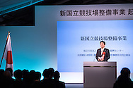 Japanese Prime Minister Shinzo Abe delivers a speech during a groundbreaking ceremony of new national stadium in Tokyo, Sunday, Dec. 11, 2016. Tokyo held the ceremony on Sunday for a $1.5 billion National Stadium to host the 2020 Olympic Games. 11/12/2016-Tokyo, JAPAN