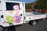 Goseong Dinosaur Museum. Truck with dino painting.