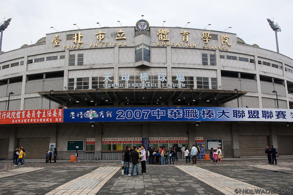 The Tienmu Baseball Stadium in Taipei, Taiwan.
