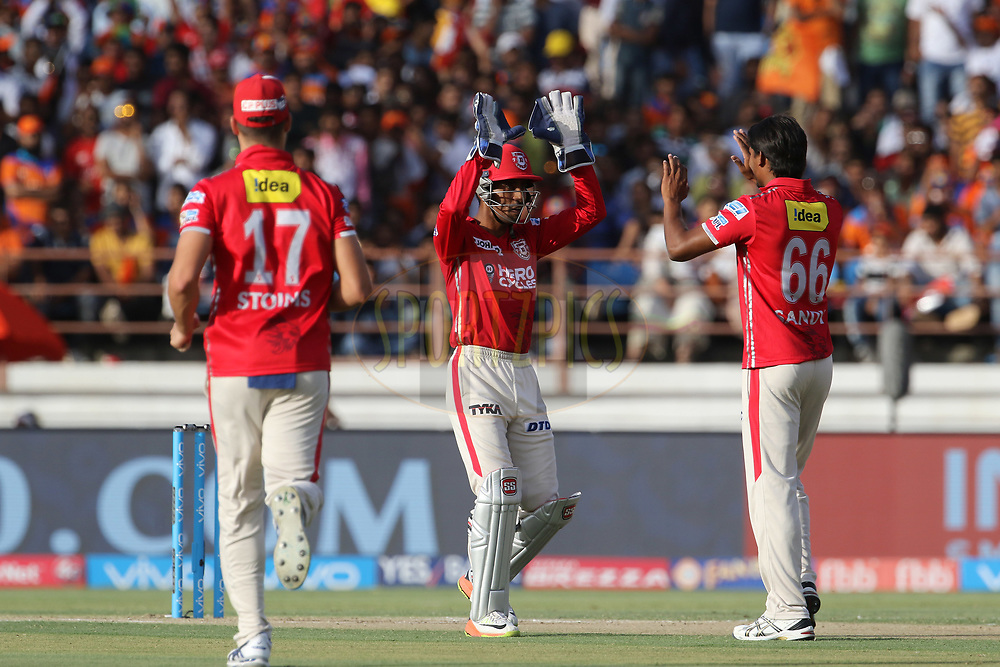 Kings XI Punjab players celebrates the wicket of Brendon McCullum of the Gujarat Lions during match 26 of the Vivo 2017 Indian Premier League between the Gujarat Lions and the Kings XI Punjab held at the Saurashtra Cricket Association Stadium in Rajkot, India on the 23rd April 2017<br /> <br /> Photo by Vipin Pawar - Sportzpics - IPL