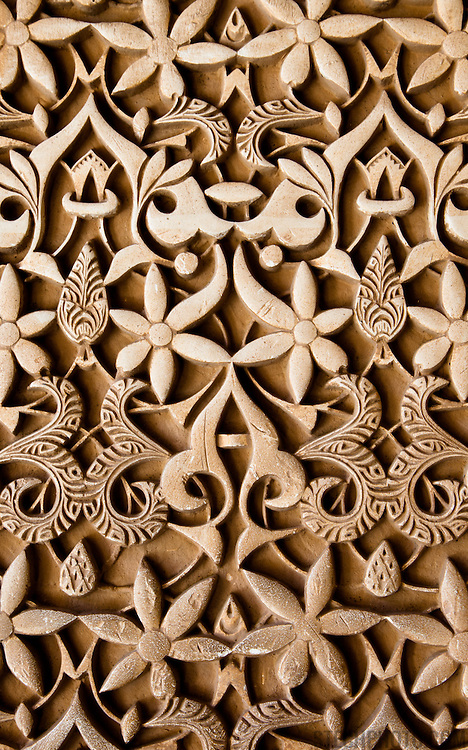 A intricate detail design from the Alhambra in Grenada, Spain. The Alhambra is 14th century Islamic palace and fortress built by the Moors for the last Muslim Emirs in Spain.<br /> <br /> + ART PRINTS +<br /> To order prints or cards of this image, visit:<br /> http://greg-stechishin.artistwebsites.com/featured/alhambra-greg-stechishin.html