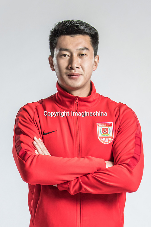 **EXCLUSIVE**Portrait of Chinese soccer player Yi Fan of Changchun Yatai F.C. for the 2018 Chinese Football Association Super League, in Wuhan city, central China's Hubei province, 22 February 2018.