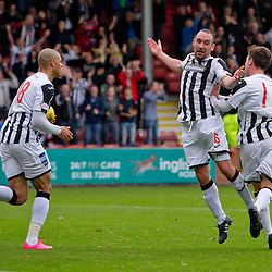 Dunfermline v Airdrieonians | Scottish League One | 26 September 2015