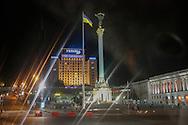 Kiev. Ukraine. (Photo by Jeremy Hogan)