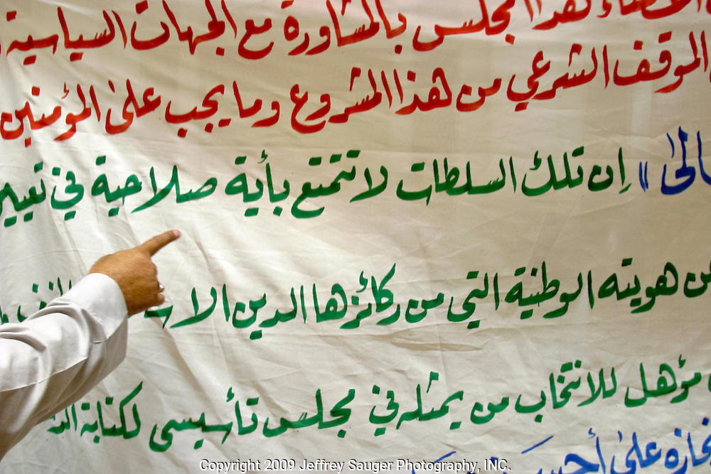 "A religious man, Abu Soumhi, who would only give a nickname for rear of reprisals against him, reads a Fatwah handed down by Ayottallah Sistani in the house of Sheik Abdul Mahdei Abdul Ameereir Al Salemey the first representative for Ayottallah Sistani in Karbala, Iraq, Monday, July 21, 2003. The fatwah basically states that Iraq must be governed by Iraqis chosen only by Iraqi people and ruled by a constitution written by that government and accepted by the people...Soumhi is one of several men whose job it is to administer, organize, secure, lead tours, make announcements, keep lost and found items safe, etc. at the Imam Hussein and Imam Aba Al Fa Thill Abbas Holy Shrines in Karbala who have not been paid for 3 months since the fall of Saddam Hussein...A shiite, he was in prison for 13 years for practicing his faith. ""In prison, one day, they gave us tea,"" he said. ""A soldier took a man and put him in the pot where the leaves from the tea were. He hit him and hit him until he died."""