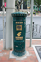 Green post box in Shanghai China