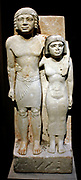 Royal Acquaintances Memi and Sabu, 4th Dynasty probably from Giza, painted limestone