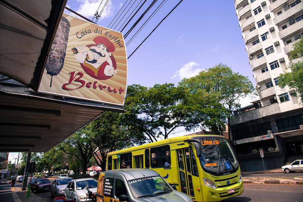 One of the many Lebanese restaurants in Foz do Iguacu owned and managed by Lebaneses emigrated to Brazil