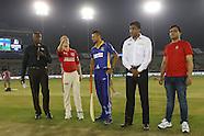 Oppo CLT20 M5 - Kings XI Punjab vs Barbados Tridents