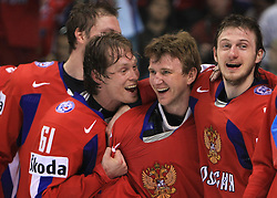 Russian players (L Maxim Afinogenov (61) of Russia) celebrate victory after  ice-hockey game Canada vs Russia at finals of IIHF WC 2008 in Quebec City,  on May 18, 2008, in Colisee Pepsi, Quebec City, Quebec, Canada. Win of Russia 5:4 and Russians are now World Champions 2008. (Photo by Vid Ponikvar / Sportal Images)