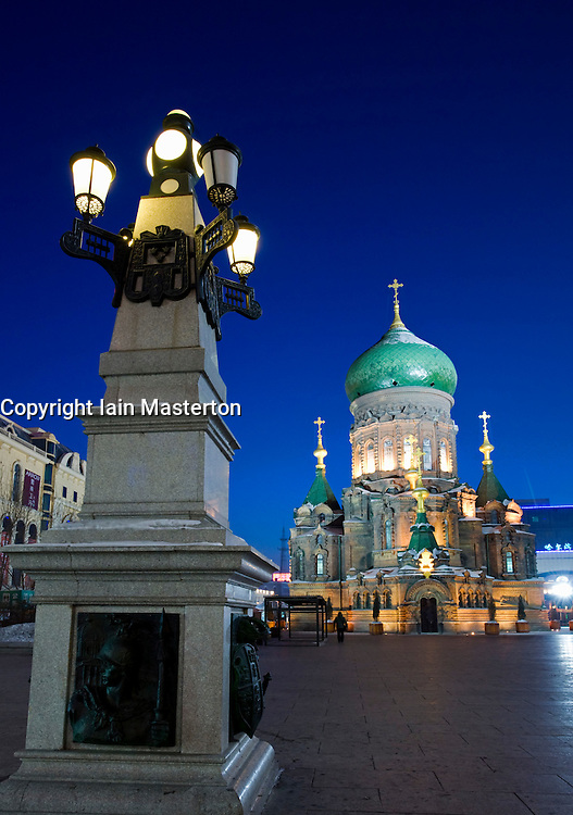 Night view of illuminated Saint Sophia church in Harbin China