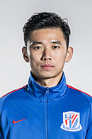 **EXCLUSIVE**Portrait of Chinese soccer player Li Yunqiu of Shanghai Greenland Shenhua F.C. for the 2018 Chinese Football Association Super League, in Shanghai, China, 2 February 2018.