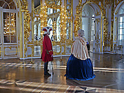 St Petersburg, Russia, Interior of the Pavlovsk Palace
