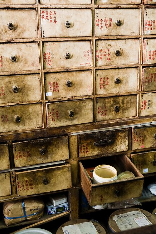 Nguan Choon Tong traditional pharmacy, Phuket Old Town