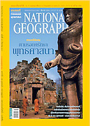 National Geographic (Thai ed.)