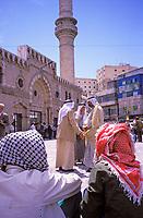 Jordanie - Amman - Mosquée Al Hussein // Al Hussein Mosque - Amman - Jordan