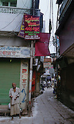 Varanasi downtown street