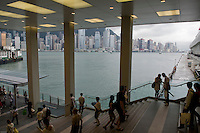 Harbour city on Kowloon, Hong Kong, 2009.