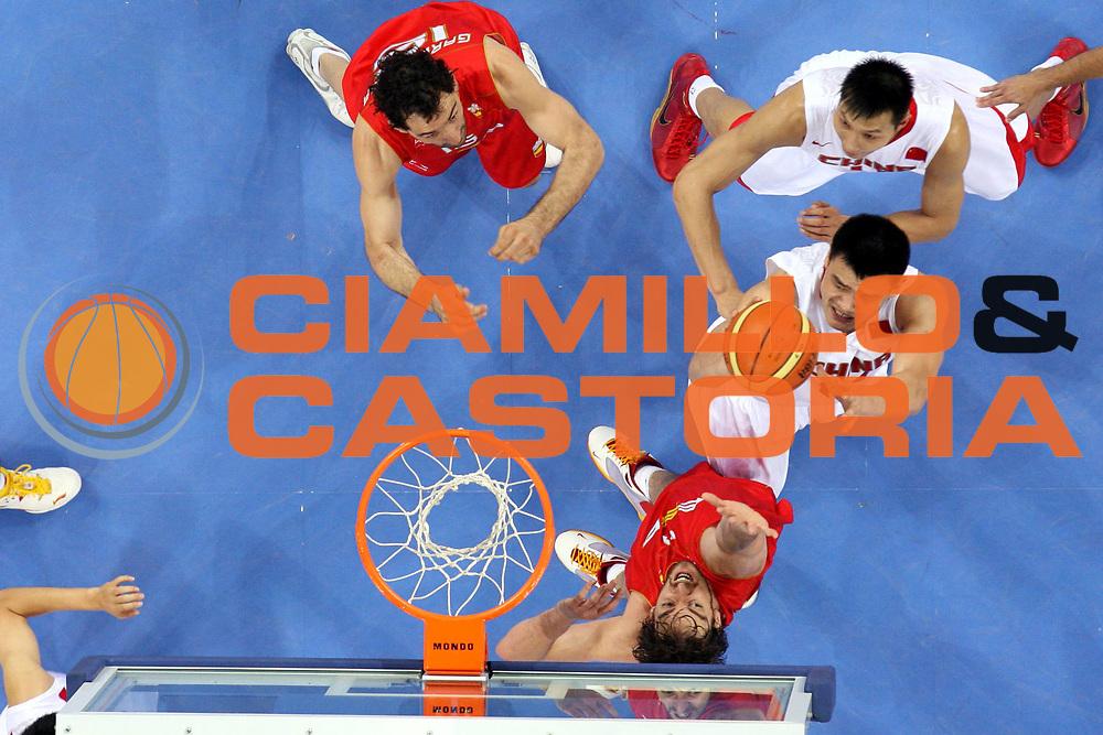 DESCRIZIONE : Beijing Pechino Olympic Games Olimpiadi 2008 China Spain<br />GIOCATORE : Yao Ming<br />SQUADRA : Cina<br />EVENTO : Olympic Games Olimpiadi 2008<br />GARA : China Spain<br />DATA : 12/08/2008 <br />CATEGORIA : Tiro Special<br />SPORT : Pallacanestro <br />AUTORE : Agenzia Ciamillo-Castoria/M.Ciamillo<br />Galleria : Beijing Pechino Olympic Games Olimpiadi 2008 <br />Fotonotizia : Beijing Pechino Olympic Games Olimpiadi 2008 China Spain<br />Predefinita :