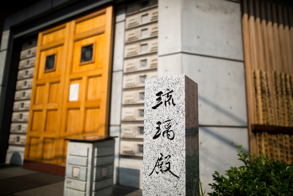 TOKYO, JAPAN - JULY 7 : The Ruriden columbarium at the Koukoko-ji Temple is seen on July 7, 2016 in Tokyo, Japan. Over 2,046 crystal Buddha statues inside, each illuminated by high-powered LED lights. Behind each Buddha is a drawer storing people's ashes. An IC card allows the owner of the alter to access the building and lights up the corresponding statue. The ashes are stored for 33 years before being buried below the Ruriden, currently 900 alters are in use as of July 2016. (Photo: Richard Atrero de Guzman/NUR Photo)