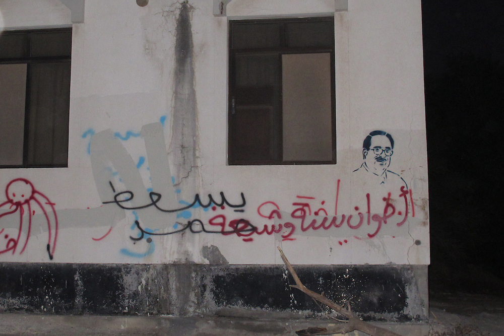 """In red it reads, """"Sunnis and Shias are brothers"""" under a picture of imprisoned Sunni opposition leader Ibrahim Sharif"""