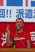 Fabio Bosco of Conlutas (National Coordination of Struggles in Brazil) speaks at The National Worker`s Rally organised by Marxist groups and Doro Chiba labour union in Hibiya Park, Tokyo, Japan, Sunday, November 1st 2009
